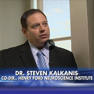 New technology gives hope to brain cancer patients